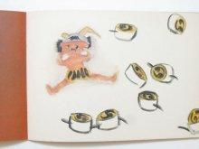 他の写真1: 【こどものとも】瀬田貞二/杉本健吉「かみなりこぞうがおっこちた」1971年