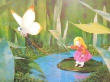 他の写真2: 【人形絵本】シバ・プロダクション「アンデルセン名作選2 おやゆびひめ」1968年