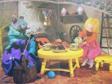 他の写真3: 【人形絵本】シバ・プロダクション「アンデルセン名作選2 おやゆびひめ」1968年