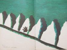 他の写真1: 【こどものとも】川崎洋/長新太「てぶくろくろすけ」1973年