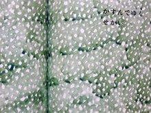 他の写真2: 【新品/新刊】 きくちちき「ゆき」2015年