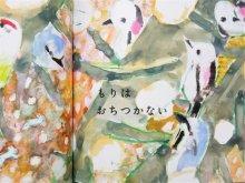他の写真1: 【新品/新刊】 きくちちき「ゆき」2015年