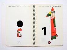 他の写真1: 【チェコの絵本】クヴィエタ・パツォウスカー「ふしぎなかず」1991年