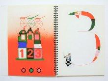 他の写真2: 【チェコの絵本】クヴィエタ・パツォウスカー「ふしぎなかず」1991年