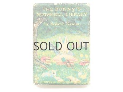 画像1: ロバート・クラウス「THE BUNNY'S NUTSHELL LIBRARY」1965年 ※函入り4冊セット