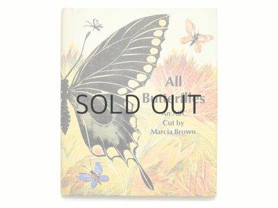 画像1: マーシャ・ブラウン「All Butterflies」1974年