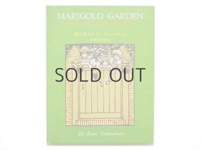画像1: ケイト・グリーナウェイ「マリーゴールド・ガーデン」1976年