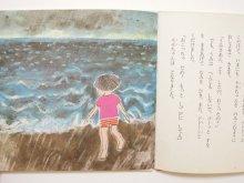 他の写真3: 松谷みよ子/中谷千代子「ちいさいモモちゃんうみとモモちゃん」1978年