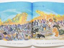 他の写真2: 木葉井悦子「おおきいそら」1990年