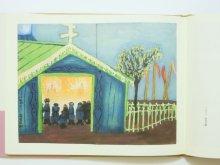 他の写真2: 【新品/新刊】茂田井武「茂田井武画集 古い旅の絵本」1999年
