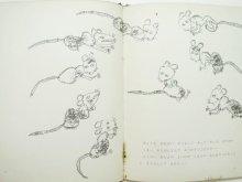 他の写真1: 永田力「ねずみのちえ」1974年