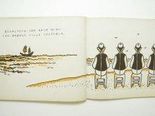 他の写真1: ビショップ/クルト・ビーゼ「シナの五にんきょうだい」1976年 ※旧版(訳・石井桃子/福音館)