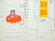 他の写真2: ルース・オーバック「かもさんどんぐりとシチューをおあがり」1978年