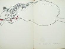 他の写真2: 永田力「ねずみのちえ」1974年