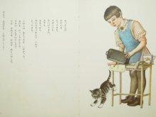 他の写真3: 【ロシアの絵本】ウラジミル・レーベデフ「おひげのとらねこちゃん」1970年