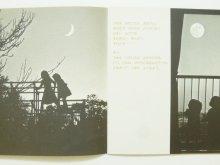 他の写真1: 【かがくのとも】山田和「つき」1981年