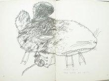 他の写真3: 永田力「ねずみのちえ」1974年