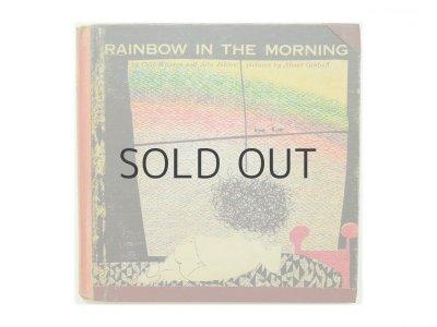 画像1: アブナー・グラボフ「Rainbow in the morning」1961年