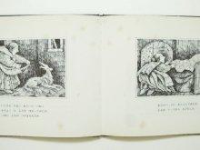 他の写真2: チェリ・デュラン・ライアン/アーノルド・ローベル「よるのきらいなヒルディリド」1975年 ※難あり