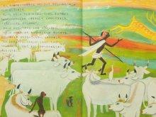 他の写真2: 秋野不矩「きんいろのしか」1970年