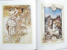 他の写真3: ウィリアム・シェイクスピア/アーサー・ラッカム「真夏の夜の夢」1984年