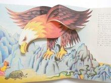 他の写真2: 【チェコのとびだす絵本】イジー・パフリン&グスタフ・セダ「ふなのりシンバッド」1980年