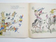 他の写真3: 【ロシアの絵本】セルゲイ・ミハルコフ/ウラジミール・ガルバ「О вкусе」1966年 ※ミハルコフのサイン入り