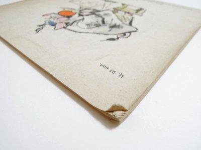 画像3: 【ロシアの絵本】セルゲイ・ミハルコフ/ウラジミール・ガルバ「О вкусе」1966年 ※ミハルコフのサイン入り