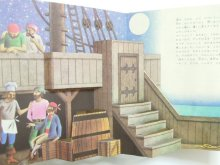 他の写真2: 【チェコのとびだす絵本】イジー・パフリン&グスタフ・セダ「たからじま」1980年