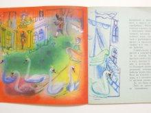 他の写真3: 【ロシアの絵本】アンデルセン/アレンサンドル&ヴァレリー・トラウゴット「Оле-Лукойе」1971年