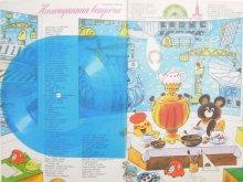 他の写真1: 【ロシアの雑誌】「Колобок」こぐまのミーシャなど/1979年