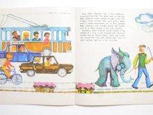 他の写真2: 【ウクライナの絵本】ユーリー・ヤルミッシュ/イリーナ・ミシナ「HOW BABY ELEPHANT LEARNT TO DANCE」1976年