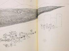 他の写真2: ライナー・チムニク「タイコたたきの夢」1981年 ※旧版/函付き