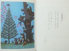 他の写真3: 【ロシアの絵本】ユーリー・ヴァスネツォフ「きんいろとさかのおんどり」1990年