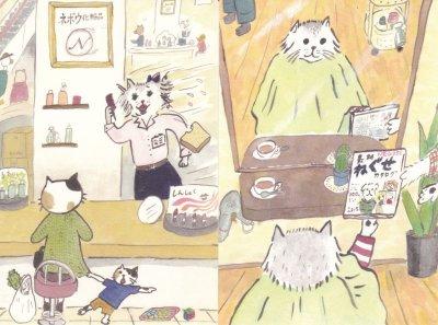 画像1: 【新品】 出口かずみ・ポストカード「ネボウ化粧品」など/2枚セット