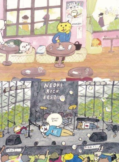 画像1: 【新品】 出口かずみ・ポストカード「果報は寝て待て」など/2枚セット