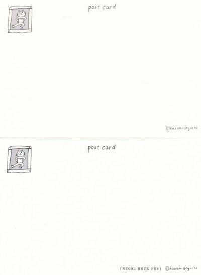 画像2: 【新品】 出口かずみ・ポストカード「果報は寝て待て」など/2枚セット