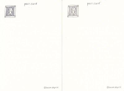 画像2: 【新品】 出口かずみ・ポストカード「ネボウ化粧品」など/2枚セット