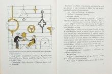 他の写真1: ウスペンスキー/レーベル・ラースロー「Garancialis Garabonciasok」1976年