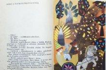 他の写真2: ズビグニエフ・ルィフリツキ「FULESMACKO UJ BARATAI」1965年