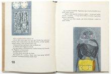 他の写真1: オルガ・パヴァロヴァー「Mese az iskolataskarol, amelyik szomoru volt」1966年