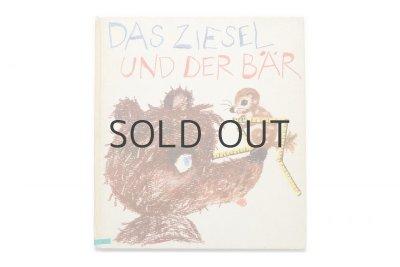 画像1: カール=ハインツ・アッペルマン「DAS ZIESEL UND DER BAR」1974年