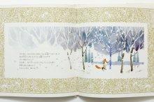 他の写真2: 安野光雅「きつねのざんげ」1979年