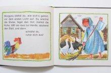 他の写真1: インゲボルグ・メイヤー=レイ「Wie der Pope sich eine Magd nahm」1977年
