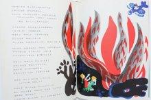 他の写真3: 【ロシアの絵本】チュコフスキー/マイ・ミトゥーリチ「おおわるもののバルマレイ」1975年