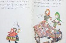 他の写真3: 【こどものとも】スロバキア民話/丸木俊「12のつきのおくりもの」1971年