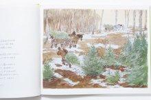 他の写真1: アンデルセン/スベン・オットー「もみの木」1993年