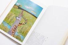 他の写真2: 谷内六郎 画集「幼なごころの歌」1975年