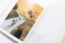 他の写真1: 谷内六郎 画集「幼なごころの歌」1975年