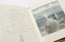 他の写真3: イーダ・ボハッタ「雨だれぽとり」2006年